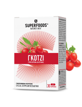SUPERFOODS Γκότζι, 30 Caps