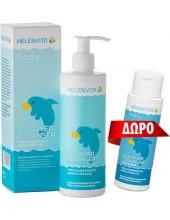 HELENVITA Baby All Over Cleanser 300ml
