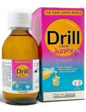 Pierre Fabre Drill Calm Junior, σιρόπι για ξηρό βήχα από 6 ετών, 200ml