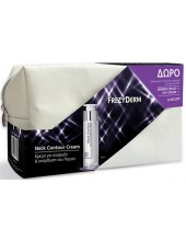 FREZYDERM Neck Contour Cream 50ml ΛΕΥΚΟ ΝΕΣΕΣΕΡ με ΔΩΡΟ Dermiox Cream 15ml + Eye Cream 5ml