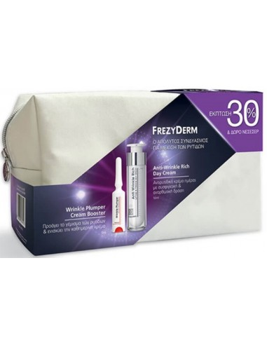 FREZYDERM Anti-Wrinkle Rich Day Cream 50ml & Wrinkle Plumper Cream Booster 5ml με ΔΩΡΟ ΛΕΥΚΟ ΝΕΣΕΣΕΡ