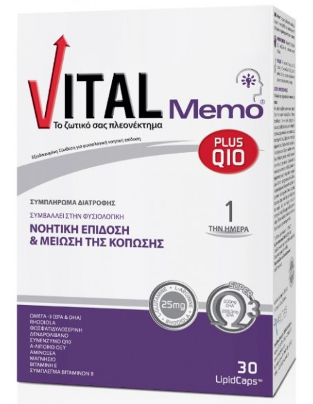 VITAL Plus Q10 Memo, 30 Lipid Caps