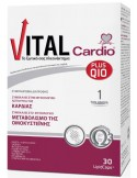 VITAL Plus Q10 Cardio 30 Lipid Caps