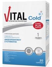 VITAL COLD Vitamin C plus Propolis, 20 LipidCaps
