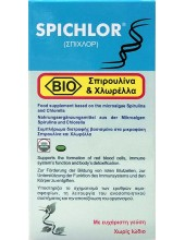 Medichrom Spichlor Spirulina Chlorella 240 tabs