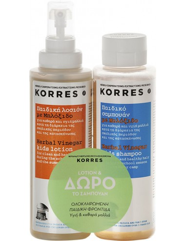 KORRES Herbal Vinegar Kids Lotion 150ml & ΔΩΡΟ Shampoo 150ml