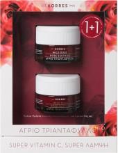 KORRES SET 1+1 Wild Rose Brightening & First Wrinkles Day cream, Normal - Comb. Skin 50ml + Sleeping Facial All Skin Types 50ml