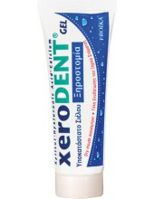 FROIKA Xerodent Gel 50ml