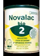NOVALAC Bio 2 400g