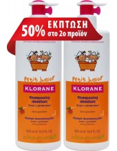KLORANE Petit Junior Shampooing Demelant 500ml 1+1 ΠΡΟΙΟΝ -50%