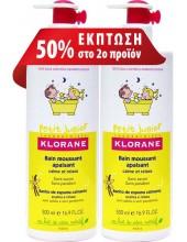 KLORANE Petit Junior Bain Moussant Apaisant Calm et Relaxe 2x500ml -50% στη 2η Συσκευασία