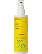 KORRES Sunscreen Body Spray Citrus SPORT SPF 20, 200ml
