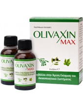 OLIVAXIN Max 2x30ml
