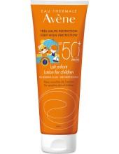 AVENE Tres Haute Protection Lait Enfant 50+ 250ml
