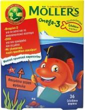 MOLLER'S Omega-3 Fish 36 ζελεδάκια ψαράκια Φράουλα