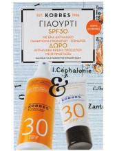 KORRES Sunscreen Face & Body Emulsion Yoghurt SPF30 150ml & ΔΩΡΟ Face Cream SPF30 50ml