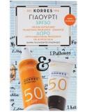 KORRES Sunscreen Face-Body Emulsion SPF50 150ml & ΔΩΡΟ Sunscreen Face Cream Yoghurt SPF50 50ml