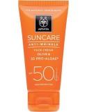 APIVITA Suncare Anti-Wrinkle Face Sun Cream SPF50, 50ml & After Sun Cooling Cream-Gel 100ml