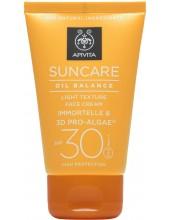 APIVITA Suncare Oil Balance Face Sun Cream SPF30, 50ml & After Sun Cooling Cream-Gel 100ml