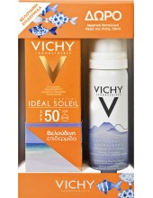 VICHY Ideal Soleil Cream SPF 50+ 50ml & ΔΩΡΟ Eau Thermale Spray 50ml