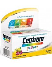 CENTRUM Junior Complete from A to Zinc 30 Μασώμενα Δισκία
