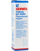 GEHWOL Nagelpflege 15 ml