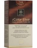APIVITA my Color Elixir 7.44 Blonde Intense Copper - Ξανθό Έντονο Χάλκινο