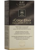 APIVITA my Color Elixir 6.87 Dark Blonde Pearl Sand - Ξανθό Σκούρο Περλέ Μπεζ
