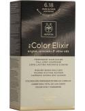 APIVITA my Color Elixir 6.18 Dark Blonde Ash Pearl - Ξανθό Σκούρο Σαντρέ Περλέ