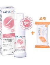 LACTACYD Sensitive Intimate Wash 250ml & ΔΩΡΟ Lactacyd Wipes 15pcs