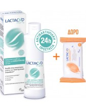 LACTACYD Intimate Wash with Antibacterials 250ml & ΔΩΡΟ Lactacyd Wipes 15pcs