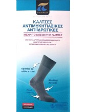 POURNARA Κάλτσες Αντιμυκητιασικές Αντιιδρωτικές 1 ζευγος Μπλε Σκούρο 48-49