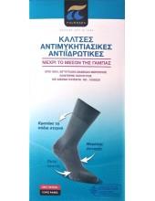 POURNARA Κάλτσες Αντιμυκητιασικές Αντιιδρωτικές 1 ζευγος Γκρι Μεσαίο 42-43