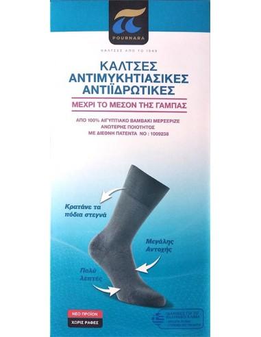 POURNARA Κάλτσες Αντιμυκητιασικές Αντιιδρωτικές 1 ζευγος