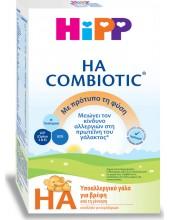 HIPP HA Combiotic Υποαλλεργικό γάλα για βρέφη 500gr