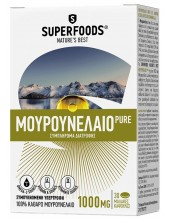 SUPERFOODS Μουρουνέλαιο Pure - Cod Liver Oil Pure 1000mg 30 soft caps