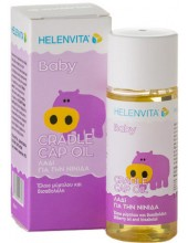 HELENVITA Baby Cradle Cap Oil 50ml