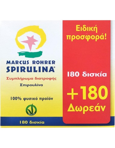 MARCUS ROHRER Spirulina 300mg 360 Tabs (180 + 180 Tabs ΔΩΡΕΑΝ)