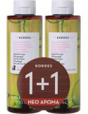 KORRES Shower Gel Cucumber Bamboo 250ml 1+1 ΔΩΡΟ