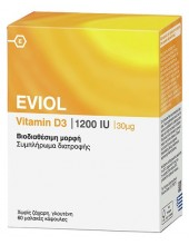 EVIOL Vitamin D3 1200iu 30mcg, 60 SoftCaps