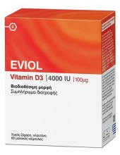 EVIOL Vitamin D3 4000iu 100mcg, 60 SoftCaps