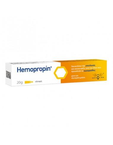 HEMOPROPIN Aλοιφή Αιμορροΐδες 20gr