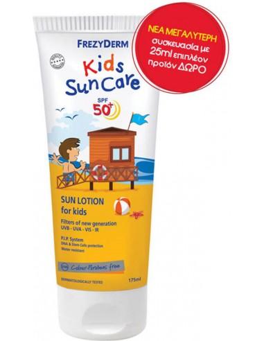 FREZYDERM Kids Sun Care SPF 50+, 175ml