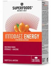 SUPERFOODS Ιπποφαές Energy 30 soft caps
