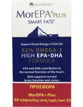 MINAMI MorEPA Plus Smart Fats 30 Softgels + 30 Softgels ΔΩΡΟ
