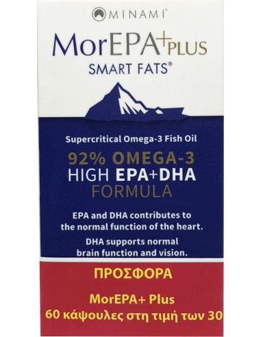 MINAMI MorEPA Plus Smart Fats 30 Softgels + 30 Softgels ΔΩΡΟ