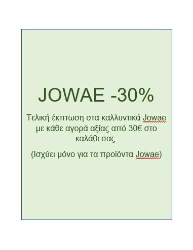 JOWAE Εκπτωτικό κουπόνι -30% τελική έκπτωση στα καλλυντικά Jowae αξίας από 30€ στο καλάθι σας