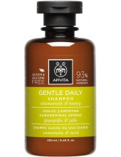 APIVITA GENTLE DAILY Sampoo with Chamomile & Honey 250ml