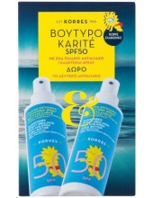 KORRES Sunscreen Spray Emulsion For Children SPF50 2x150ml