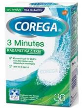 Corega 3 Minutes, καθαριστικά δισκία οδοντοστοιχιών, 36 Tabs